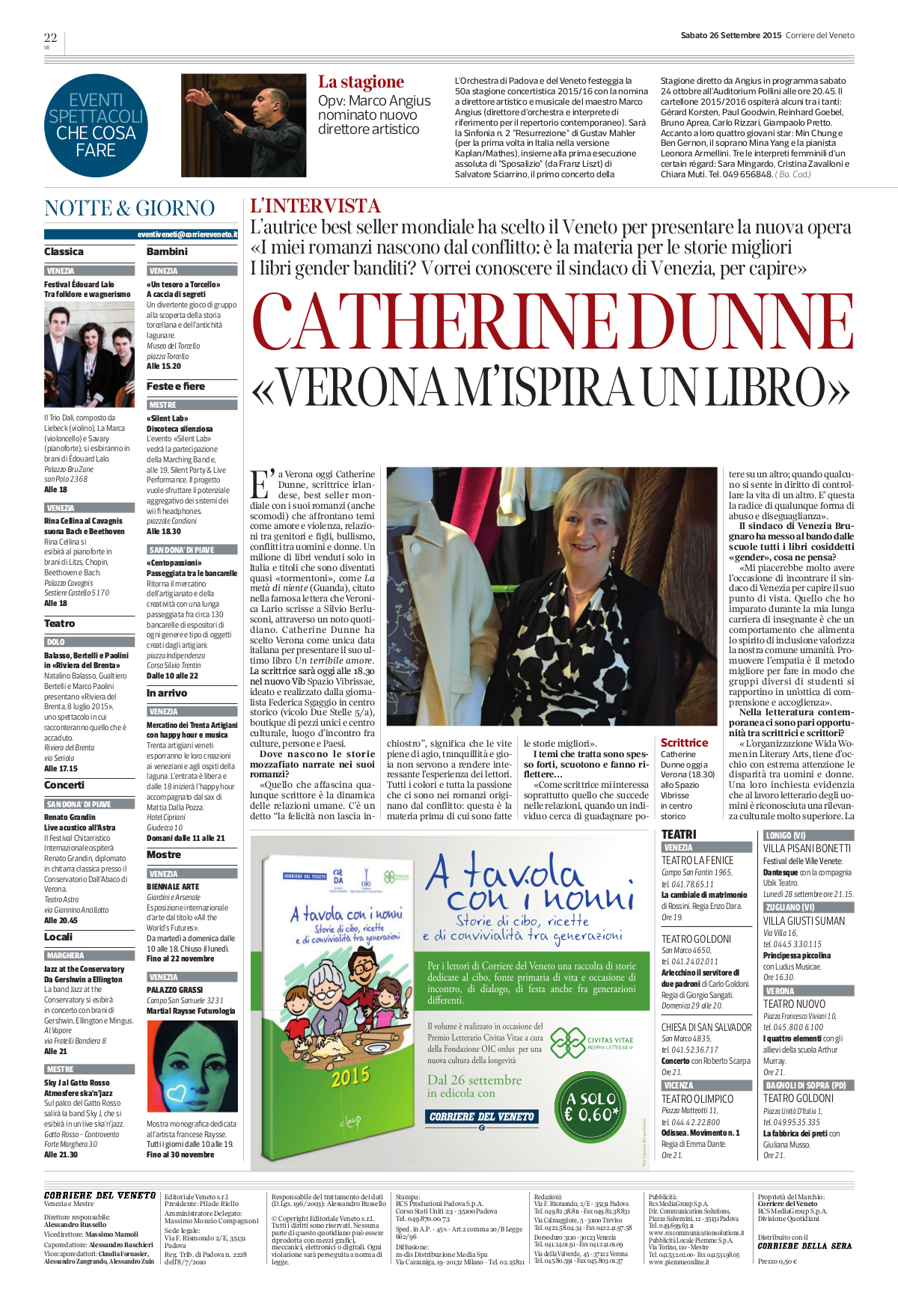 catherine dunne un terribile amore